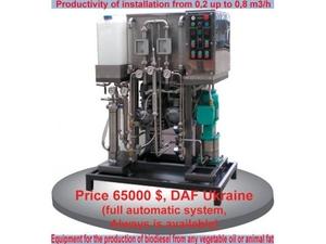 Биодизель Биодизельные заводы под заказ