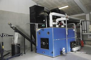 Котлы и котельные установки на биомассе