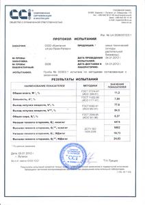 Продам жмых технический, подсолнечника (отходы растительной биомассы)