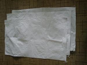 Мешки полипропиленовые б/у