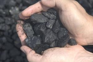 Компания  реализует уголь из обогатительной фабрики