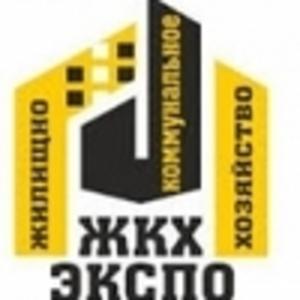 Международный форум ЖКХ-ЭКСПО-2014