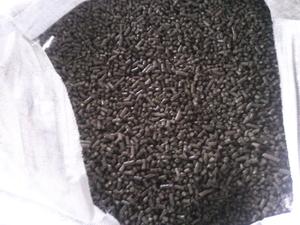 Покупаем пеллеты (гранулы) из лузги подсолнечника