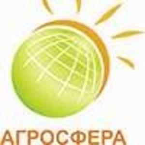 АГРО-СФЕРА 2014