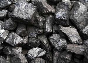 Pеализуем уголь антрацит