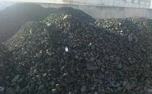 Продаємо вугілля марок: ГЖСШ 0-13, Г 0-200
