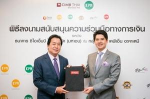 Тайская компания