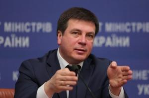 В 2016 году в Украине