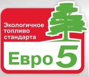 Дизельное топливо оптом Евро-5 Мозырь