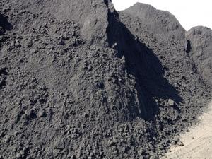 Продаём Аргиллит - Шлам угольный
