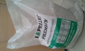 Продам пелеты (топливная древесная гранула)