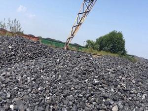 Уголь антрацит орех АО