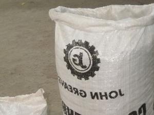 Продам пеллеты из соломы пшеницы