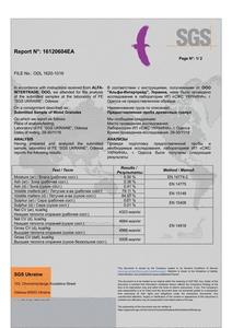 Пеллеты 6-8ММ А1, Сосна