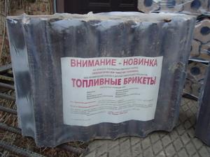 Изготавливаем топливные брикеты из дуба формы PINI-KAY