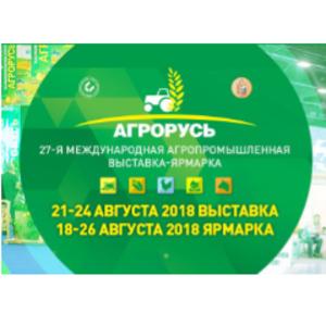 Агрорусь 2018, Санкт-Петербург