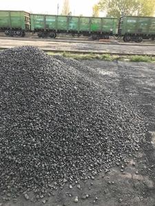 Продам Уголь антрацит оптом и в розницу