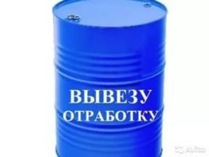 Вывоз отработанного масла