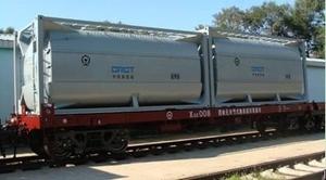 Рапсовое масло 300 PPM урожая 2018