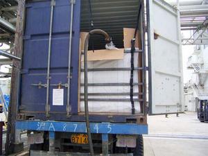 Cырое дегумированное рапсовое масло DIN 51605 для 30PPM