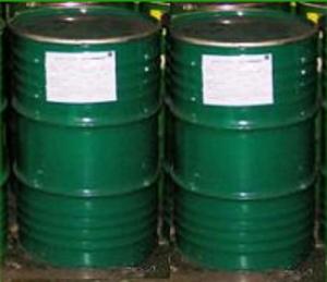 Прдам отработанное растительное масло на условиях CIF