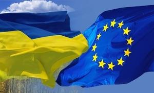 Представитель интересов на территории Украины
