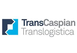 Транспорт, Транзит и Логистика 2019, Баку
