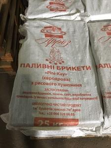 Продам брикеты из  рисовой шелухи, по  25кг  ПП мешок