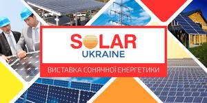 SolarUkraine 2019, Киев
