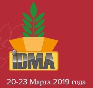 İDMA 2019, Стамбул