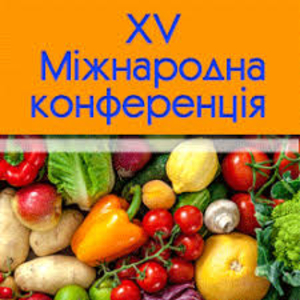 Овочі та фрукти України-2018. Вектор на експорт, Киев
