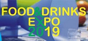 EXPO FOOD & DRINKS 2019, Ереван
