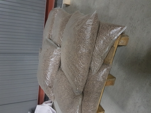 Пеллеты древесные от производителя