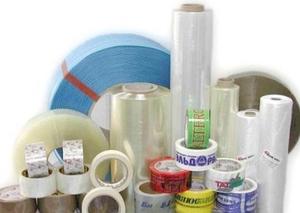 Предлагаем упаковочные материалы